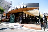 Cafe du Riche(カフェドリッチェ)