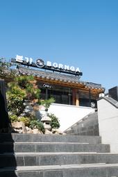 本家(ボンガ/BORNGA) 新宿職安通り店