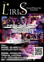 K-POP&Event Bar L-iriS