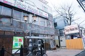 ゲストハウス Tokyo House Inn