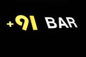 +91 BAR(プラスきゅうじゅういちバー)