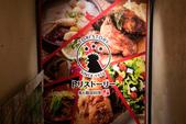 鳥と韓国料理 ...