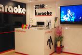 STAR Karaoke(スター カラオケ)