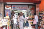 アジア食材スーパー 日光総本店
