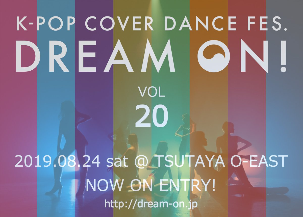 8/24(土) K-POP COVER DANCE FES. DREAM ON! VOL.20