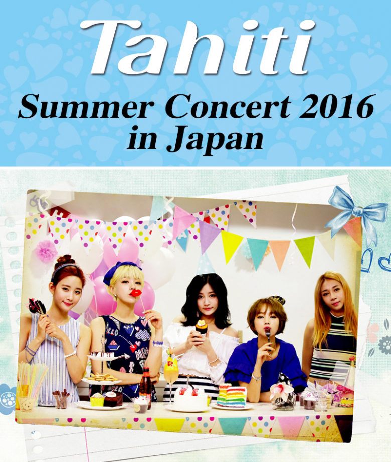 7/15(金)-17(月) Tahiti Summer Concert 2016 in Japan