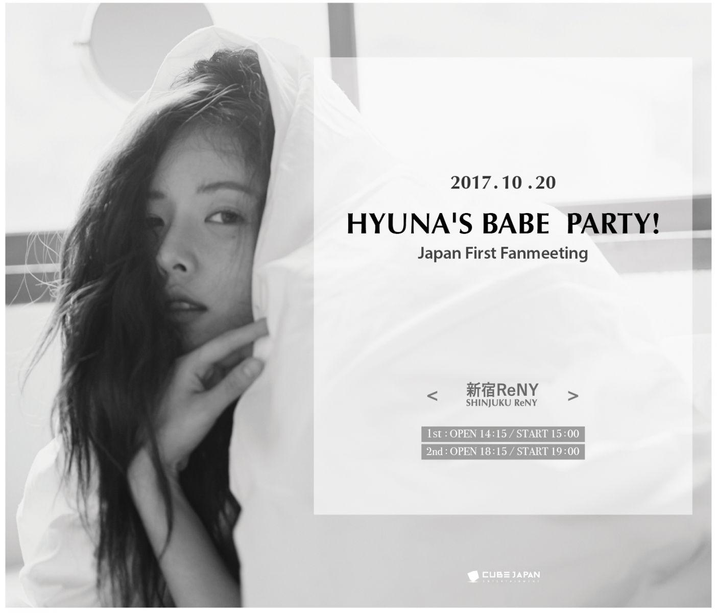 10/20(金) HYUNA'S BABE PARTY! Japan First Fanmeeting
