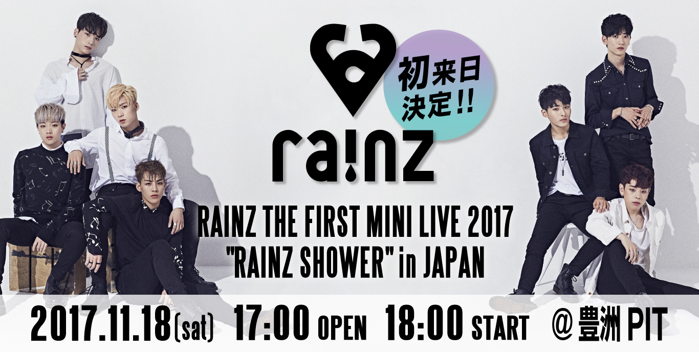 "11/18(土)-26(日) RAINZ THE FIRST MINI LIVE 2017 ""RAINZ SHOWER"" in Japan / プロモーションイベント"