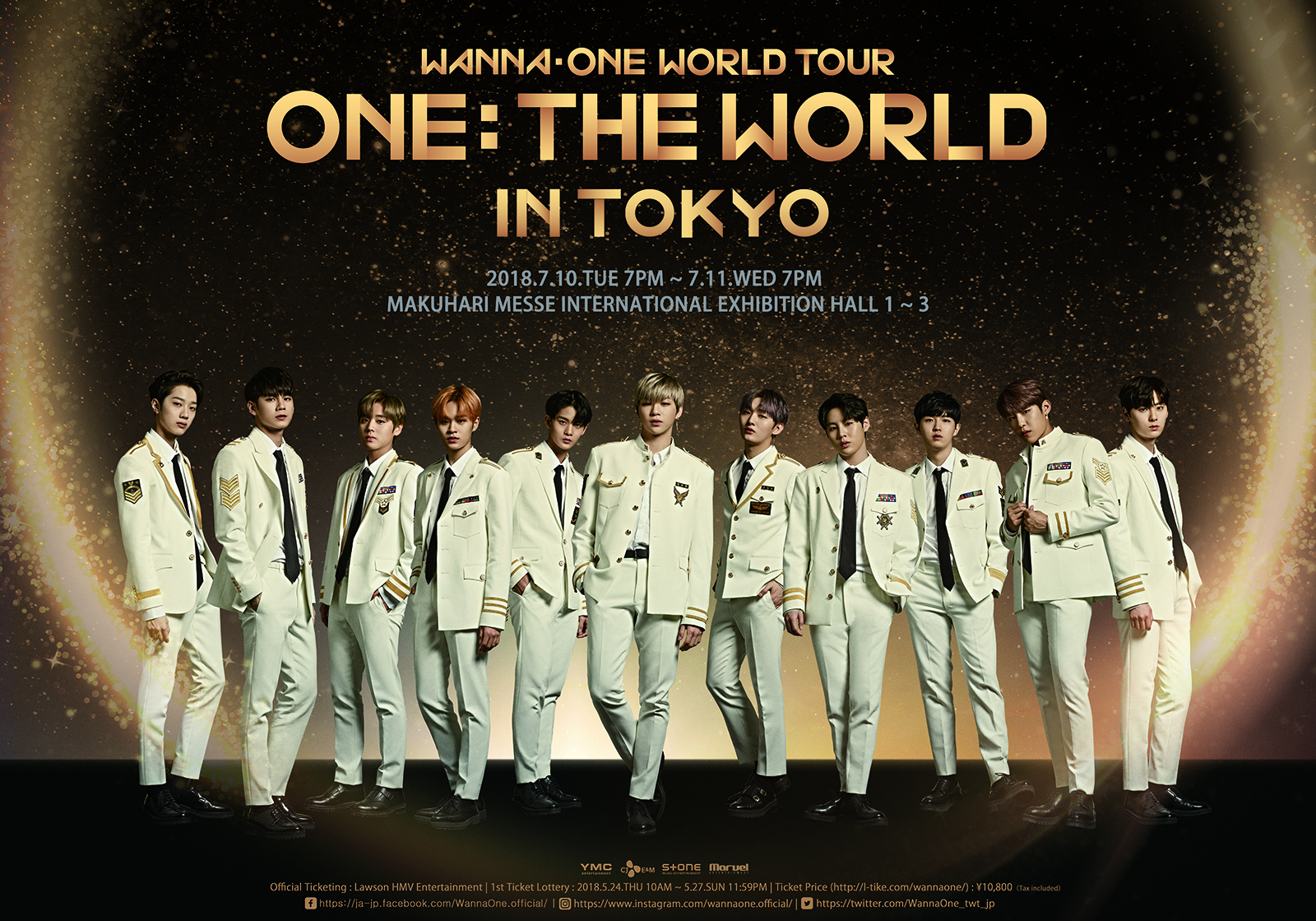 7/10(火)・11(水) Wanna One World Tour <ONE : THE WORLD> in Tokyo