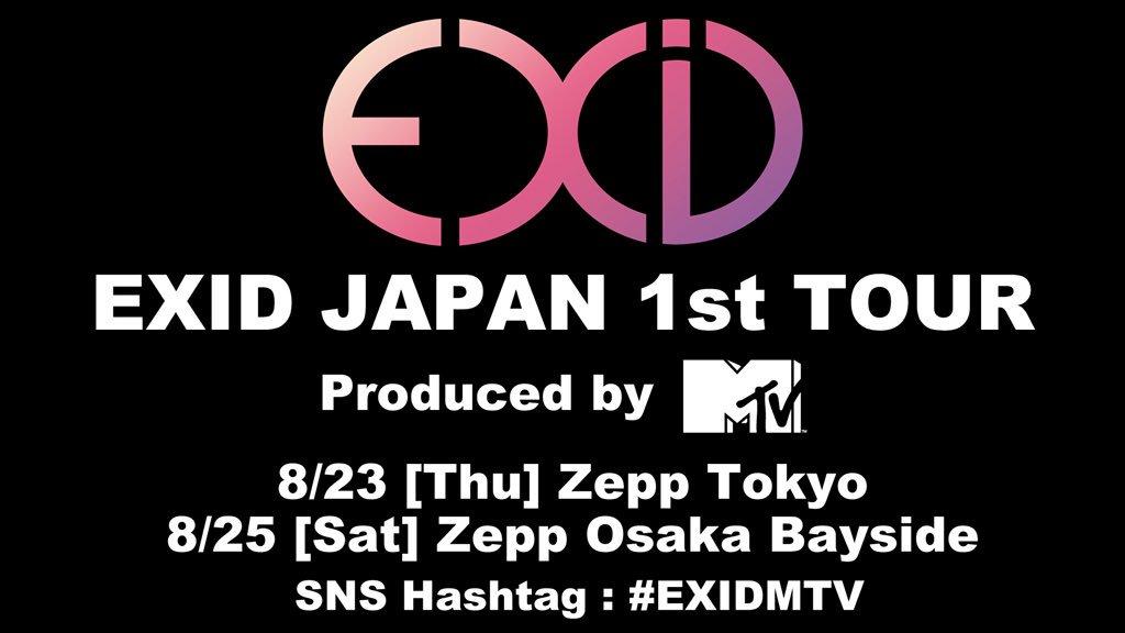 8/23(木)・25(土) EXID JAPAN 1st TOUR
