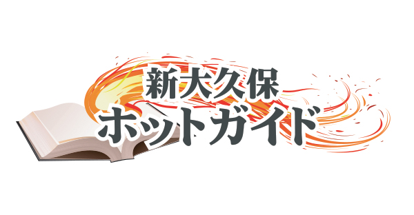 logo_ogp_600