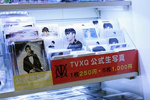 ★公式生写真 1枚250円 5枚1000円