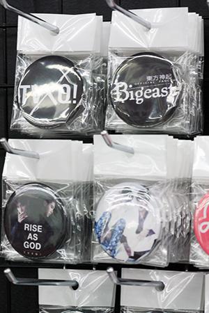 ★Bigeast缶バッチ 1個 300円 2個 500円