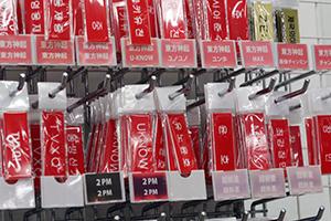 ★9種類の名札 1個 300円 2個 500円