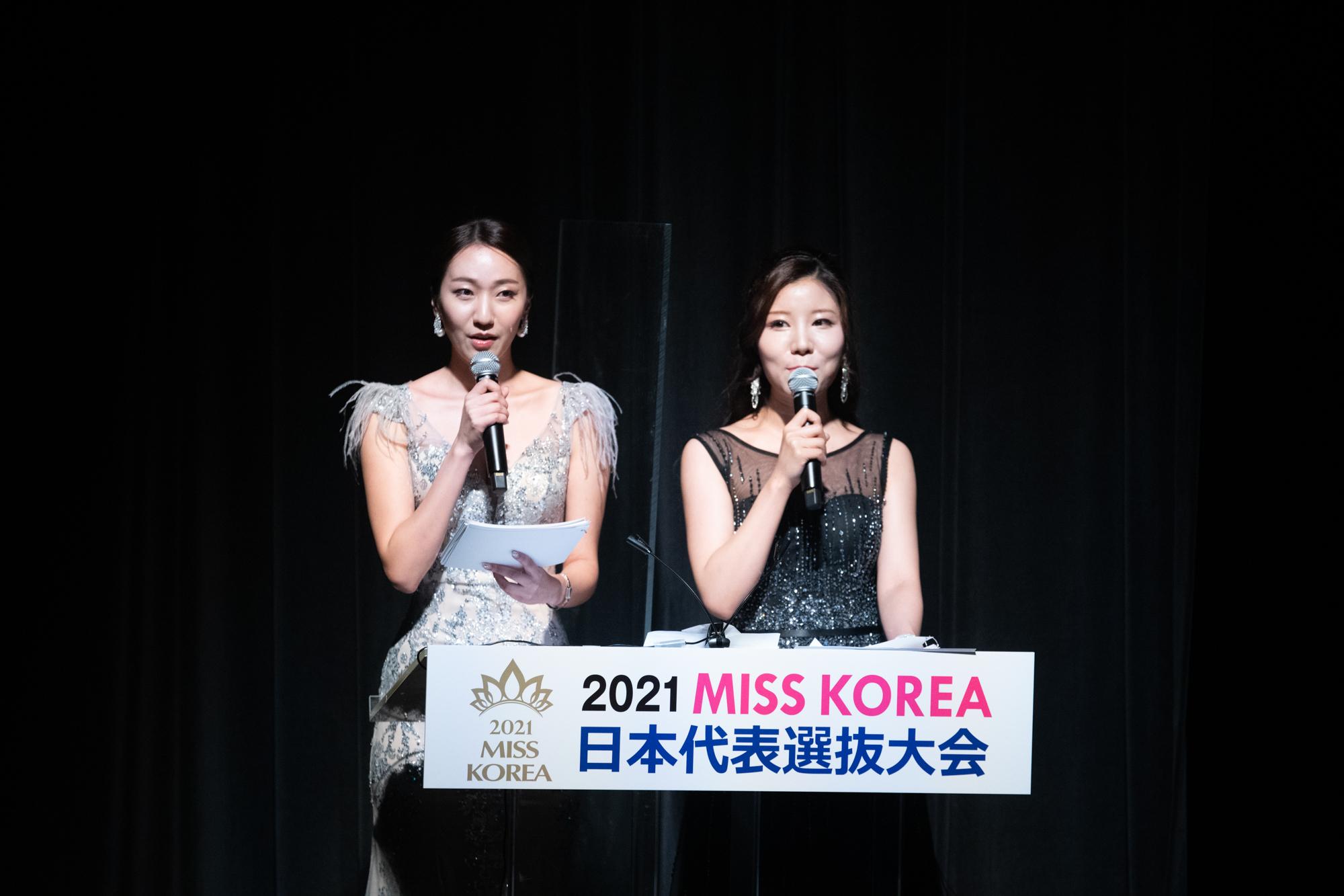 MCを務めた2017年 ミスコリア日本代表「真」キム・ジンアン(左)とベ・ハリン(右)